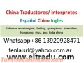 Traductor espaÑol chino en china jinan beijing shanghai guangzhou hongkong yantai