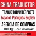 INTERPRETE CHINO ESPAñOL EN BEIJING PEKIN SHANGHAI GUANGZHOU HONGKONG TRADUCTOR traductor