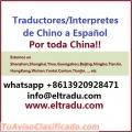 Traductora interprete chino español en shanghai guangzhou shenzhen yiwu wuhan beijing