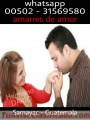 Atraigo amores imposibles hermano dario 00502-31596580