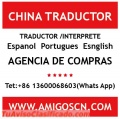Interprete traductor espanol en china guangzhou shenzhen foshan