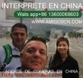 China Alibaba  taobao 1688 Agent, Agente de Compra